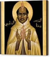 St. John Of The Cross - Rljdc Canvas Print