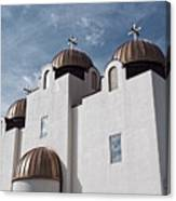 St Mary And St Abraam Coptic Orthodox Church Canvas Print