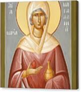 St Mary Magdalene Canvas Print