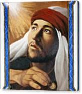 St. Matthew - Lgmth Canvas Print