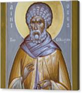St Moses The Ethiopian Canvas Print