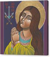 St Philomena 167 Canvas Print