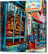 St. Viateur Bagel Bakery Canvas Print
