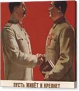 Stalin Soviet Propaganda Poster Canvas Print