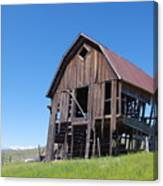 Standing Old Wooden Barn  Canvas Print