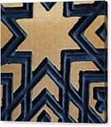 Star On Iron Gate Canvas Print