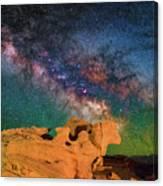 Stargazing Bull Canvas Print
