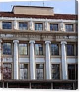 Stockton City Hall Canvas Print