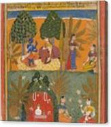 Style Of Manohar    Krishna And Radha With Their Confidantes Page From A Dispersed Gita Govinda Canvas Print