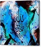 Suara E Khalaas Canvas Print