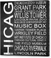 Subway Chicago 1 Canvas Print