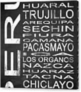 Subway Peru 2 Canvas Print