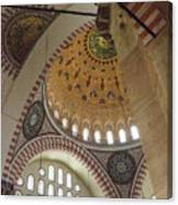 Suleymaniye Arches And Domes Canvas Print