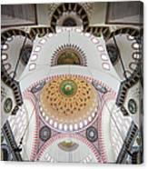 Suleymaniye Mosque Ceiling Canvas Print