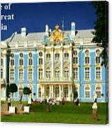 Summer Palace Of Catherine The Great Canvas Print