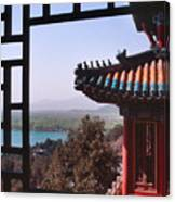 Summer Palace Or Yi He Yuan Canvas Print