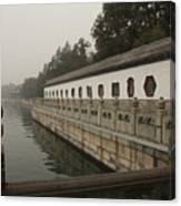 Summer Palace Pond With Ornate Balustrades Canvas Print