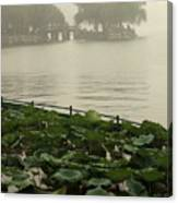 Summer Palace Serenity Canvas Print