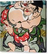 Sumo Wrestling Canvas Print