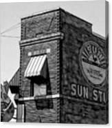 Sun Studio Collection Canvas Print