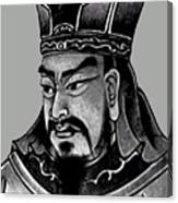 Sun Tzu Canvas Print