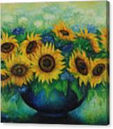 Sunflowers No 1. Canvas Print