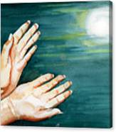 Supplication Canvas Print
