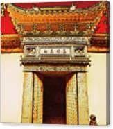 Suzhou Doorway Canvas Print
