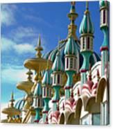 Tai Mahal Casino Atlantic City Canvas Print