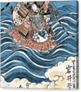 Taira Atsumori (1169-1184) Canvas Print