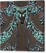 Tarnished Ram Canvas Print