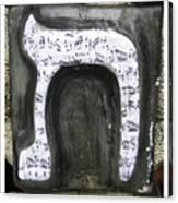 Tav, Note Canvas Print
