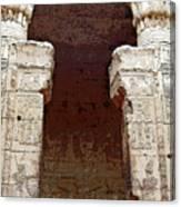 Temple Of Edfu I Canvas Print