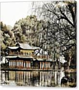 Temple On The Lake Canvas Print