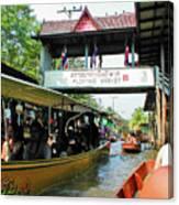 Thailand Floating Market Canvas Print