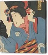 The Actor Bando Mitsugoro Canvas Print