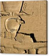 The Ancient Egyptian God Horus Sculpted On The Wall Of The First Pylon At The Temple Of Edfu Canvas Print