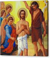 The Baptism Of Jesus Christ Canvas Print