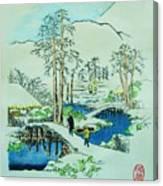 The Bridge At Mishima Canvas Print