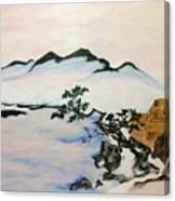 The Fading Spirit Of Chikanobu Awakened By Shintoism Canvas Print