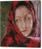 The Glance Canvas Print