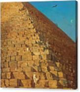 The Great Pyramid. Giza Canvas Print