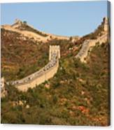 The Great Wall On Beautiful Autumn Day Canvas Print