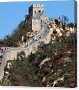 The Great Wall Mountaintop Canvas Print