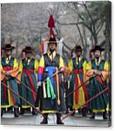 The Guards Of Seoul. Canvas Print