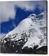 The Himalayas Tibet Yantra.lv 2016  Canvas Print