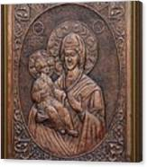 The Holly Mother With Jesus Christ Canvas Print