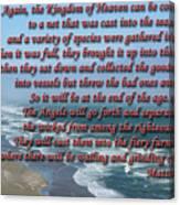 The Kingdom Of Heaven Canvas Print