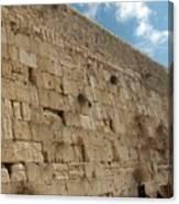 The Kotel - Western Wall In Jerusalem Canvas Print