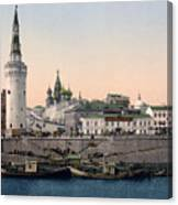 The Kremlin Towards The Place Rouge In Moscow - Russia - Ca 1900 Canvas Print